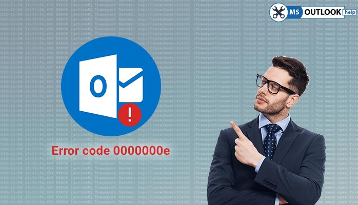 internal error code 0000000e